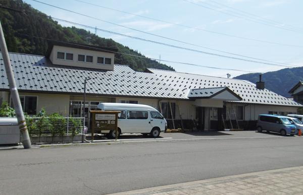 グループホーム美山